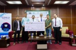 الكلية الجامعية تحتفي باختتام أعمال مشروع BITPAL الممول من الاتحاد الأوروبي