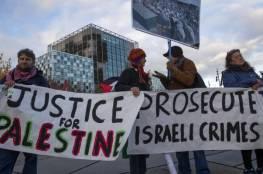 وفد إسرائيلي في واشنطن لتنسيق مواجهة محكمة لاهاي
