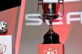 إعلان نتائج قرعة ربع نهائي كأس إسبانيا