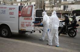 """أكثر من 20 ألف مصاب بـ""""كورونا"""" في اسرائيل بينها 39 حالة خطيرة"""