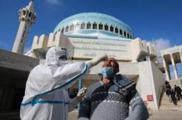 الأردن يلغي حظر التجول أيام الجمعة بعد انخفاض الإصابات بكورونا