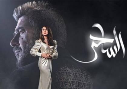 أغنية لمطربة إسرائيلية في أولى حلقات مسلسل سوري!