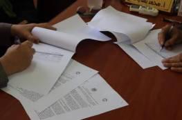 """""""التنمية الاجتماعية"""" و""""الدراسات النسوية"""" يوقعان اتفاقية تتعلق بالخريجات الجدد"""