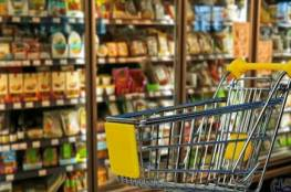 الاحصاء: ارتفاع الرقم القياسي لأسعار المستهلك بنسبة 0.43% خلال أيلول