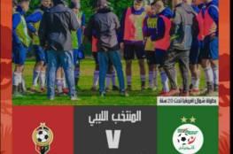 موعد مباراة شباب الجزائر وليبيا والقنوات الناقلة في بطولة أفريقيا للشباب