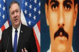 """بومبيو """"يكشف الأسرار"""" باللحظة الأخيرة.. معلومات سرية تتعلق بإيران و""""القاعدة"""""""