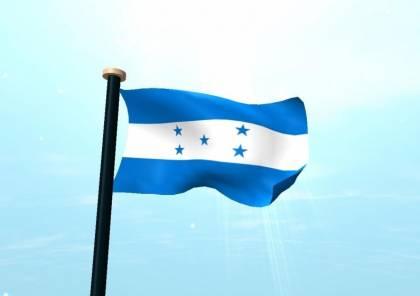هندوراس ستفتتح سفارتها في القدس نهاية الشهر الحالي