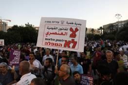 مخاوف إسرائيلية من تنامي مظاهر العنصرية داخل الاحتلال