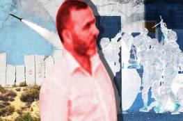 موقع عبري : لماذا تخشى إسرائيل القائد في القسام مروان عيسى؟