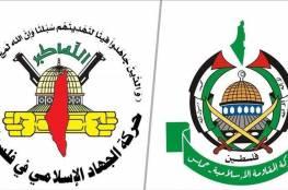حماس والجهاد تعلقان على انتصار الاسير الاخرس..
