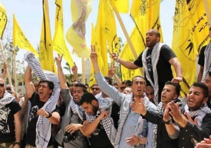 فتح تشن هجوماً حاداً على حماس...