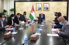 برئاسة اشتيه: تفاصيل اجتماع فلسطيني أوروبي قطري لمناقشة مشروع توفير الغاز لقطاع غزة