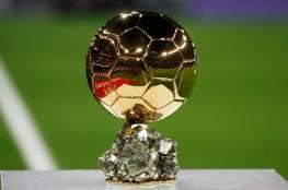 مفاجأة بخصوص ترتيب صلاح ورونالدو بجائزة الكرة الذهبية