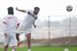 ملخص هدف مباراة أبها والفيصلي في الدوري السعودي 2021