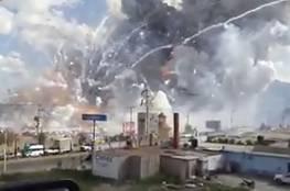 بالصور.. انفجار في سوق للألعاب النارية في المكسيك يوقع 29 قتيلاً و 70 جريحاً