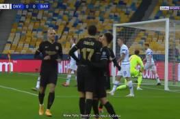 برشلونة يحقق فوز ساحق على دينامو كييف في الأبطال