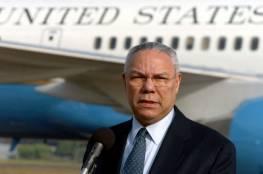 وفاة وزير الخارجية الأمريكي الأسبق كولن باول متأثرا بإصابته بكورونا