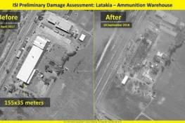 إسرائيل تنشر صورا لمخزن أسلحة تدّعي أنها دمرته في اللاذقية