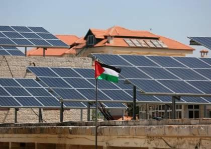 الحكومة الفلسطينية تدعو روسيا للتنقيب عن النفط بالضفة وغزة
