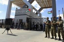 وسط قلق فلسطيني .. لماذا تحاول إسرائيل الانسحاب من اتفاقية تشغيل معبر رفح ؟