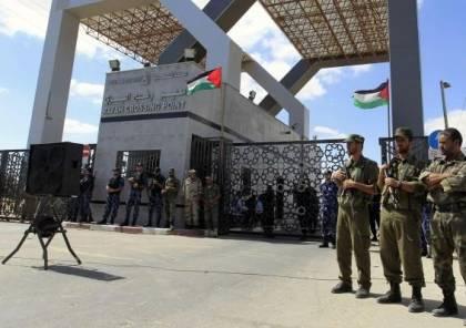 حماس :حكومة التوافق تسلمت المعابر بالكامل وعليها أن تقوم بواجباتها كافة