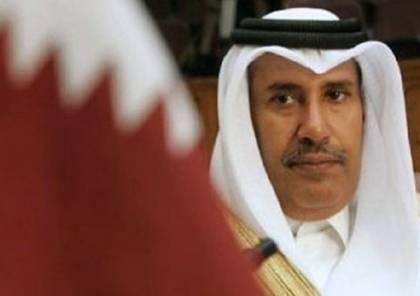 """تغريدة """"بن جاسم"""" تفتح باب التكهنات...ماذا حدث في قطر؟"""