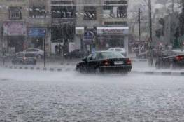 طقس فلسطين: أجواء باردة و أمطار غزيرة