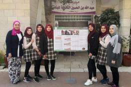 """""""التربية"""" تناشد المؤسسات الدولية لوقف هجمة الاحتلال على التعليم في القدس"""
