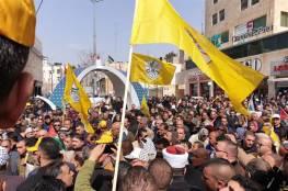 مسيرات حاشدة تجوب شوارع الخليل دعما وتأييدا للرئيس