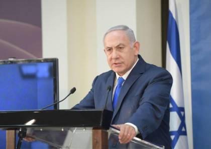 موجها رسالة لغانتس.. نتنياهو: إذا قامت حكومة أقلية سيحتفلون بطهران ورام الله وغزة