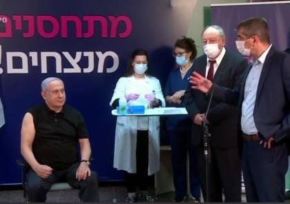 شاهد: نتنياهو أول إسرائيلي يتلقى لقاح كورونا