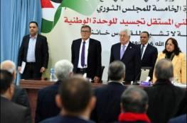 المجلس الثوري يؤكد أهمة تصليب الجبهة الداخلية ومؤازرة الحكومة في هذا الظرف