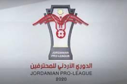 ملخص أهداف مباراة شباب العقبة والأردن في الدوري الأردني 2020