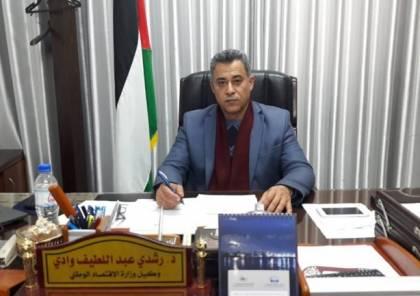 """""""اقتصاد غزة"""": نشر """"قائمة الشركات"""" سيضاعف المقاطعة الاقتصادية للاحتلال"""