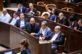 صحيفة عبرية: تحالف القائمة المشتركة على وشك الانهيار قبل الانتخابات القادمة