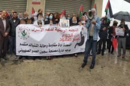 وقفة اسناد للاسير الأخرس أمام مقر الصليب الأحمر في نابلس