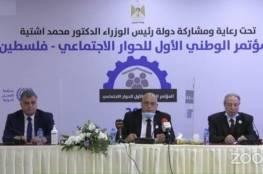 وزير العمل: اتفاق ثلاثي على رفع الحد الأدنى للأجور إلى 1880 شيكل