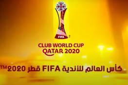 مشاهدة مباراة الأهلي والدحيل بث مباشر في كأس العالم للأندية 2021