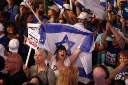 غضب في غلاف غزة بسبب حل الكنيست