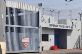 لائحة اتهام بالاغتصاب ضد حارس بالسجون الإسرائيلية