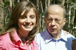 ابنة الرئيس اللبناني : لا أمانع في إقامة تطبيع مع إسرائيل