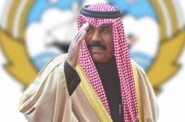 """أمير الكويت يكشف عن """"سلاح الدولة الأقوى في مواجهة كافة الأخطار"""""""