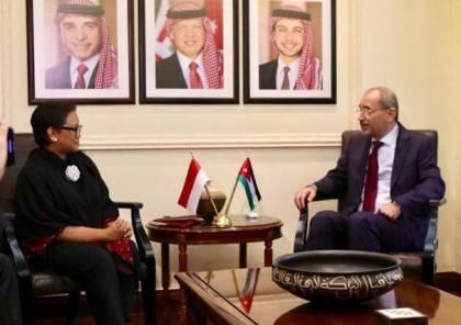 """إندونيسيا: دعم """"غير محدود"""" للقضية الفلسطينية"""