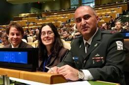 ضابط إسرائيلي يتحدّث على منصة الأمم المتحدة بزيّه العسكري