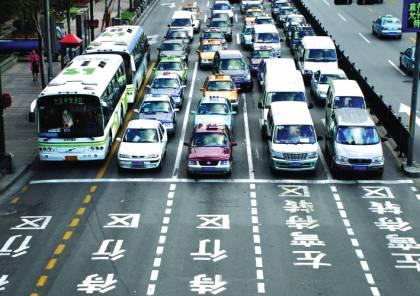 الصين تعالج النزاعات المرورية عبر الإنترنت