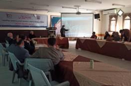 بلدية خان يونس تنظم ورشة عمل لمناقشة المشاكل المرورية بمفترق التحلية