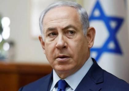 """نتنياهو يعتزم زيارة دولة """"إسلامية"""" لا تقيم علاقات مع إسرائيل"""
