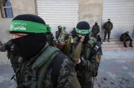 قناة عبرية: حماس تكثف جهودها لتنفيذ عمليات في الضفة