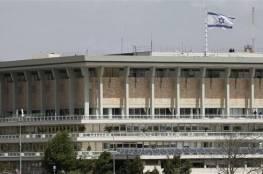 صحيفة عبرية: مخاوف من تكرار أحداث الكونغرس في الكنيست الإسرائيلي
