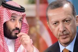 """أردوغان لمحمد بن سلمان: لا يوجد شيء اسمه """"إسلام معتدل"""" الإسلام واحد"""